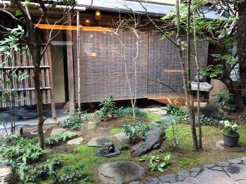 marukyu_koyamaen02.jpg